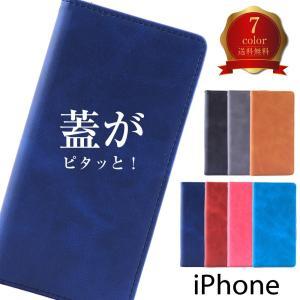 iPhone 11 Pro X XR 8 7 6s 6 ケース カラフル 手帳型ケース  スマホケー...