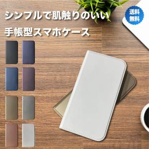 iPhone 11 X Xs XR 8 7 6s 6 SE 第二世代 ケース 手帳型ケース 極薄 ス...
