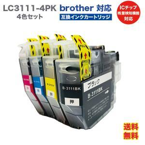 LC3111-4PK インク ブラザー 用 プリンター インクタンク ICチップ 大容量 互換インク...