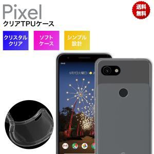 Google Pixel4 Pixel3a Pixel3 Pixel3XL ケース クリア 耐衝撃 ...