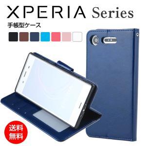 Xperia 5 XZ3 XZ2 XZ1 XZs XZ ケース 手帳型ケース 耐衝撃 パステルカラー...