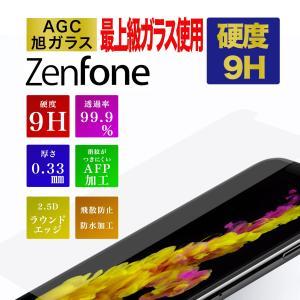 ZenFone MAX Pro M2 5 5Q 5Z ガラスフィルム  M1 live L1  Go...