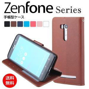 ZenFone MAX Pro M2 5 5Q 5Z ケース  M1 live L1 手帳 Go Z...