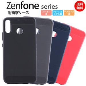 ZenFone MAX Pro M2 5 5Q 5Z ケース  M1 live L1  耐衝撃 TP...