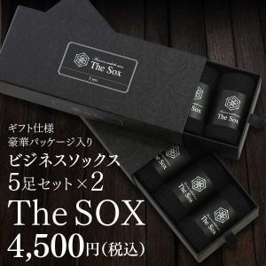 [Manners maketh man.]The SOX。大変お得な2パッケージセット(合計10足)...