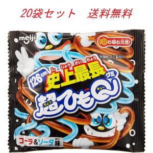 新品  バラ20袋セットになります。  賞味期限は2020年3月以降になります。
