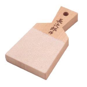 鮫皮おろし(サメ皮)おろし板 長次郎作(中)幅67mm 日本製 天然木 本鮫皮オロシ板 家庭用 かっ...