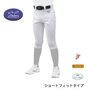 12JD9F84 ミズノ GACHIユニフォームパンツ(ショートフィットタイプ)[ジュニア]