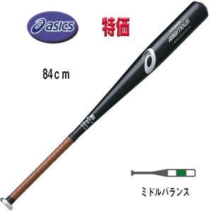 ○カラー ブラック(90) ○サイズ   83cm/900g以上        84cm/900g以...