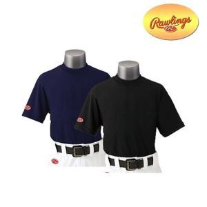 ローリングスのベースボールシャツ 練習着に最適です