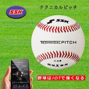 エスエスケイ テクニカルピッチ SSK エスエスケイ 野球 ボール 野球用品 18FW