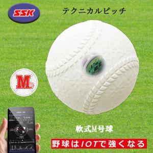 エスエスケイ テクニカルピッチ 軟式M号球新発売 tp002m