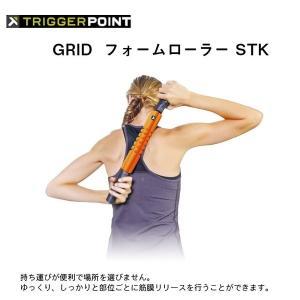 Trigger Point トリガーポイント GRID STK グリッド2.0 THE GRID S...