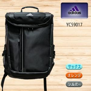 adidas 通学 リュック スクエアディバッグ adida...
