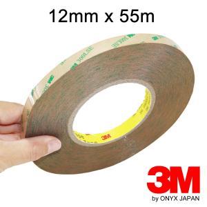 ◆3M 300LSE 9495LEは現在流通している中で最も強力で多用途に使える業務用両面テープを一...