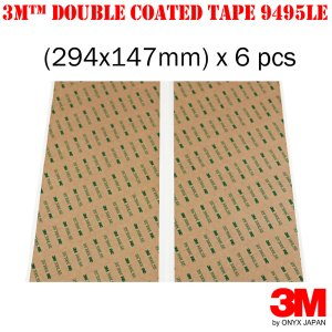 ◆3M 300LSE 9495LEは現在流通している中で最も強力で多用途に使える両面テープシートです...