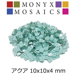 ガラス モザイク タイル バラ  8色MIX 大容量 600g 600ピース以上 DIY ハンドメイド クラフト オリジナル 手作り 10mm角|onyx-jp|04