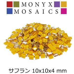 ガラス モザイク タイル バラ  8色MIX 大容量 600g 600ピース以上 DIY ハンドメイド クラフト オリジナル 手作り 10mm角|onyx-jp|06