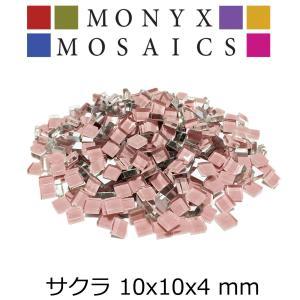 ガラス モザイク タイル バラ  8色MIX 大容量 600g 600ピース以上 DIY ハンドメイド クラフト オリジナル 手作り 10mm角|onyx-jp|09