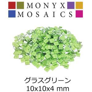 ガラス モザイク タイル バラ  8色MIX 大容量 600g 600ピース以上 DIY ハンドメイド クラフト オリジナル 手作り 10mm角|onyx-jp|10