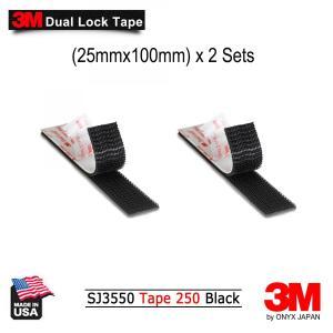 3M デュアルロックファスナー ブラック SJ3550 最大の耐熱性 金属類・ガラス・プラスティック...
