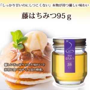 藤ハチミツ95g ooba-beekeeping