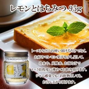 レモンとはちみつ95g|ooba-beekeeping