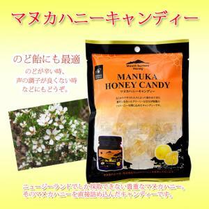 マヌカハニーキャンディー|ooba-beekeeping