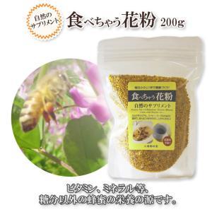 食べちゃう花粉 200g|ooba-beekeeping