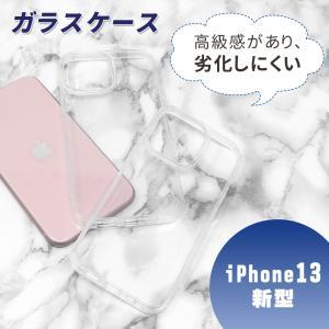 ケース カバー TPUケース 猫ケース 猫 ネコ ねこ iPhone6s iPhone6 iPhone6splus /6plus iPhone SE iPhone5 /5s かわいい 可愛い アイフォン6 TPU|ER-CSCT|oobikiyaking