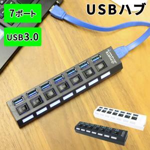 USBハブ 3.0 USBハブ 7ポート USB3.0 対応 USBハブ スイッチ 付き USB2.0/1.1との互換性あり パソコン用 増設 独立スイッチ 電源不要 バスパワー HUB|ER-7HU30