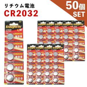 CR2032 電池 50個 ボタン電池 3V リチウムボタン電池 リチウム電池 コイン電池 コイン型...