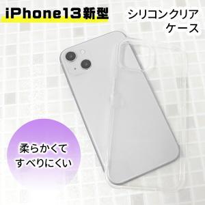 iPhone7 plus iPhone6 ケース iPhone6s 6splus 6plus マーブルストーン 大理石プリント iPhone6ケース iPhone6plus iPhone6splus plus|ER-MBST|oobikiyaking