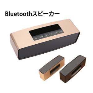 Bluetooth スピーカー 高音質 おしゃれ ブルートゥース 大音量 ワイヤレス スピーカー ポータブルスピーカー スマホ|ER-DW20|oobikiyaking