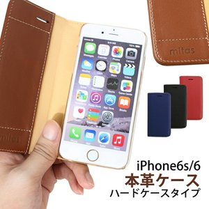 iPhone6s iPhone6 本革 牛革 ケース カバー 手帳型 革ケース プラケース 手帳 革 手帳型ケース アイフォン6s|ER-LTPC|oobikiyaking