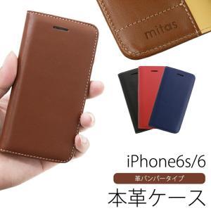 iPhone6s iPhone6 本革 牛革 ケース カバー 手帳型 革ケース 手帳 革 手帳型ケース マグネット アイフォン6ケース アイフォン6 アイフォン6s|ER-LTBP|oobikiyaking