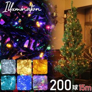 クリスマス イルミネーション LED 200球 15m 黒線  ライト イルミ ER-200LED15|oobikiyaking