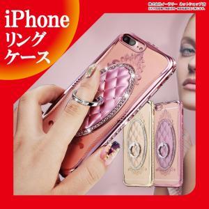 iPhone7ケース キラキラ リングホルダー iPhone7 Plus iPhone6s iPhone6 iPhone6sPlus iPhone6Plus ケース スタンド 落下防止 ラインストーン 可愛い|ER-MIHR|oobikiyaking