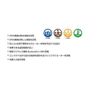 送料無料 Bluetooth スピーカー NF...の詳細画像2