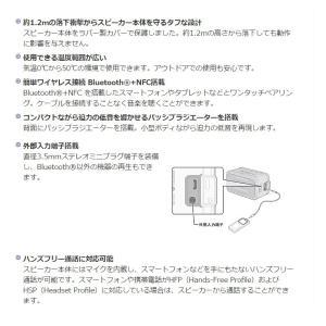 送料無料 Bluetooth スピーカー NF...の詳細画像4