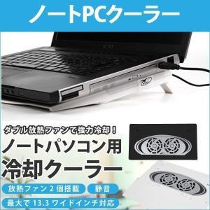 ノートパソコンクーラー 13.3型ワイド 冷却 ノートPCクーラー 放熱ファン USB ノートパソコン 冷却クーラー 折りたたみ式 底面に送風 温度上昇を軽減|X-764|oobikiyaking