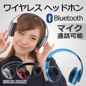 Bluetooth ヘッドホン ワイヤレス 音楽 通話 ワイヤレス ブルートゥース マイク ハンズフリー スマホ ヘッドセット かわいい おしゃれ 技適認証なし|ER-SNP16|oobikiyaking