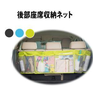 車内 収納ポケット 後部座席 リアシート 小物入れ 収納 車載用 オーガナイザー ドライブポケット バックシート ホルダー 工具入れ カー用品|ER-TKSG|oobikiyaking