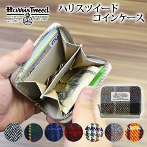 財布 コインケース ハリスツイード 生地 レディース メンズ PUレザー 小銭入れ