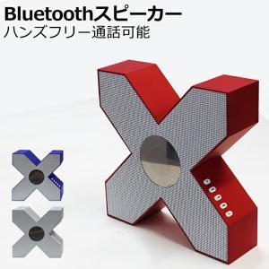 【Bluetoothスピーカー】|ER-BTSX|oobikiyaking