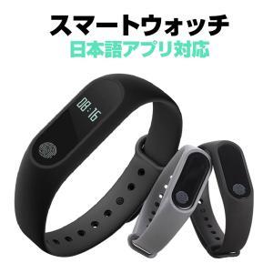 スマートウォッチ 防水 日本語 アプリ対応 iPhone 対応 android 日本語説明書 スマートブレスレット 血圧 レディース メンズ|oobikiyaking