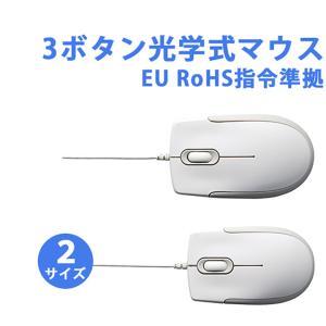 エレコム 光学式マウス マウス EU RoHS指令準拠 3ボタン パソコン