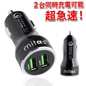 カーチャージャー USB シガーソケット 2ポート  iPhone 急速充電 6A|oobikiyaking