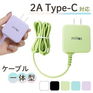 Type-C ACアダプタ 急速充電 充電器  タイプC ケーブル 一体型|oobikiyaking