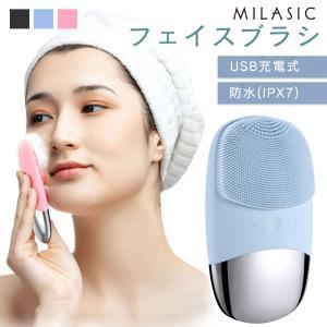 洗顔ブラシ MILASIC フェイスケア アイケア ツボ押し リフト シリコン 振動  毛穴 黒ずみ 角質ケア 洗顔ケア ER-FCCL|mitas